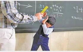 آخرین جزییات طرح خشونت زدایی از مدارس