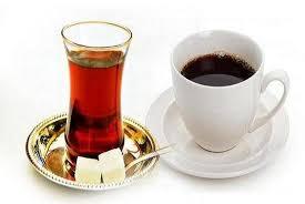 بفرمايید چای یا قهوه….