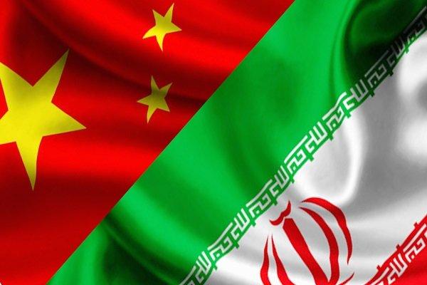 آیا خطر تبدیل شدن ایران به مستعمره چین وجود دارد؟