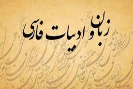 بلایی که تلویزیون سر زبان فارسی میآورد